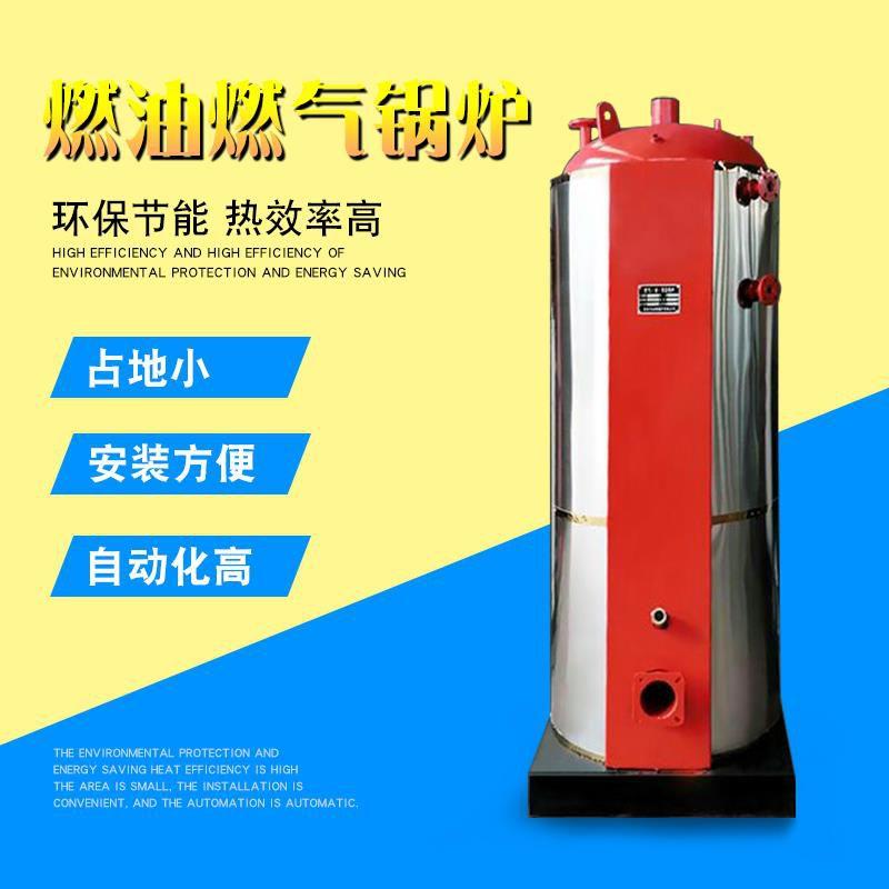 全自动燃气蒸汽锅炉 泰安金锅制造