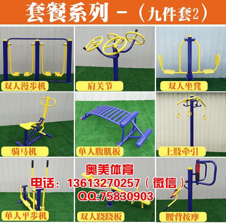 http://himg.china.cn/0/4_850_237836_750_743.jpg