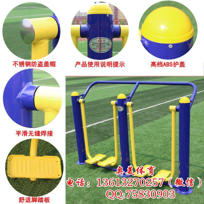 http://himg.china.cn/0/4_850_237838_790_790.jpg