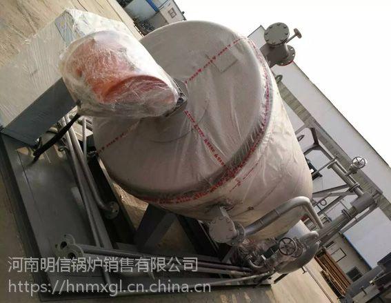 模板木材建筑行业环保节能1吨卧式低压燃油气导热油工业锅炉