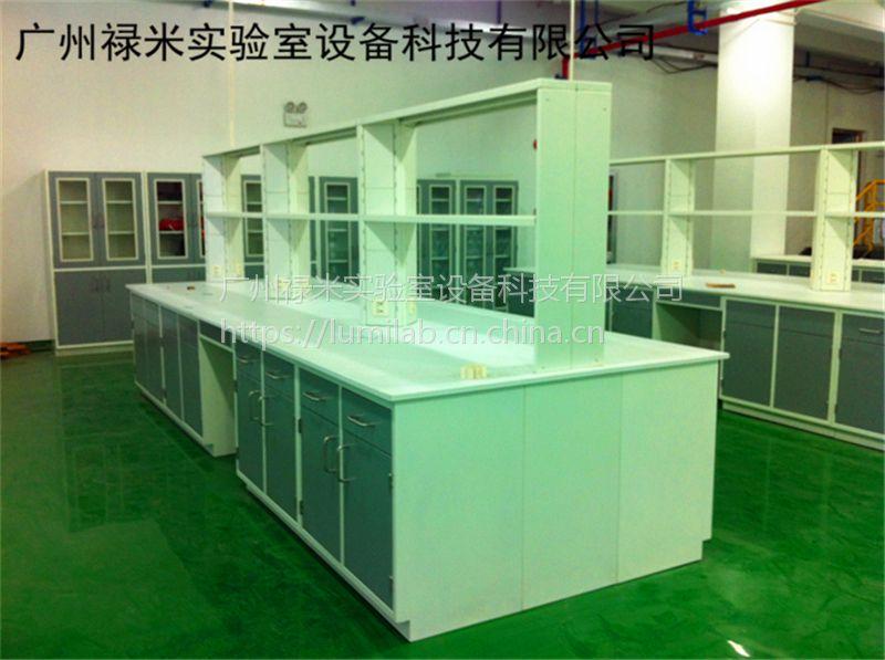 广州禄米全钢实验台,实验台生产厂家