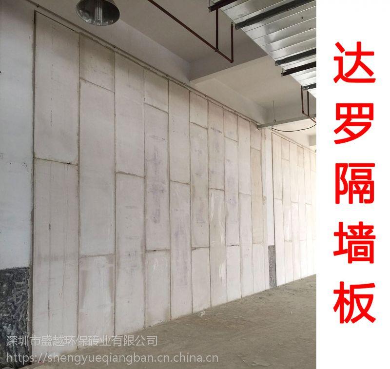达罗水泥轻质隔墙板的存放和保护非常重要