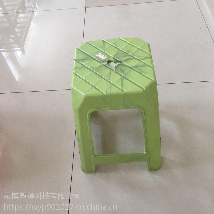 台州黄岩泉博塑料模具厂 日用品塑料椅子模具开模 椅子来图或来样加工