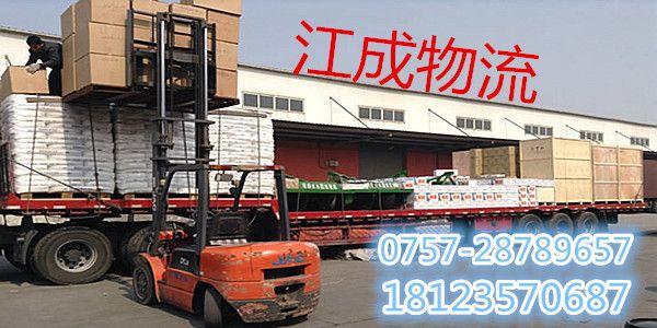 顺德龙江直达到景泰县货运专线