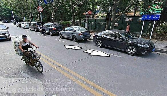 江阴小区智能停车系统方案