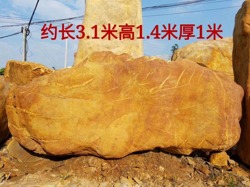 衡阳市景观石 大型企业公司招牌刻字石 美化园林风景石