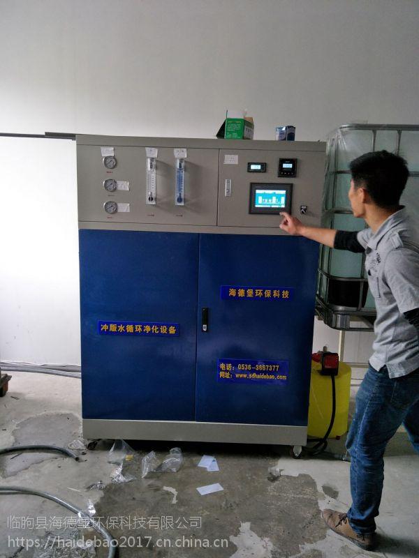 海德堡HDB-R-I型 冲版水过滤设备