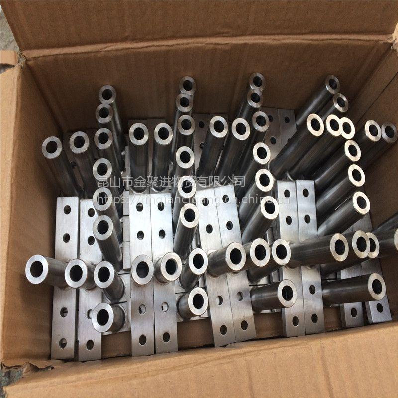 金聚进 福建插窗机防风插销供应 非标定制不锈钢防风销座