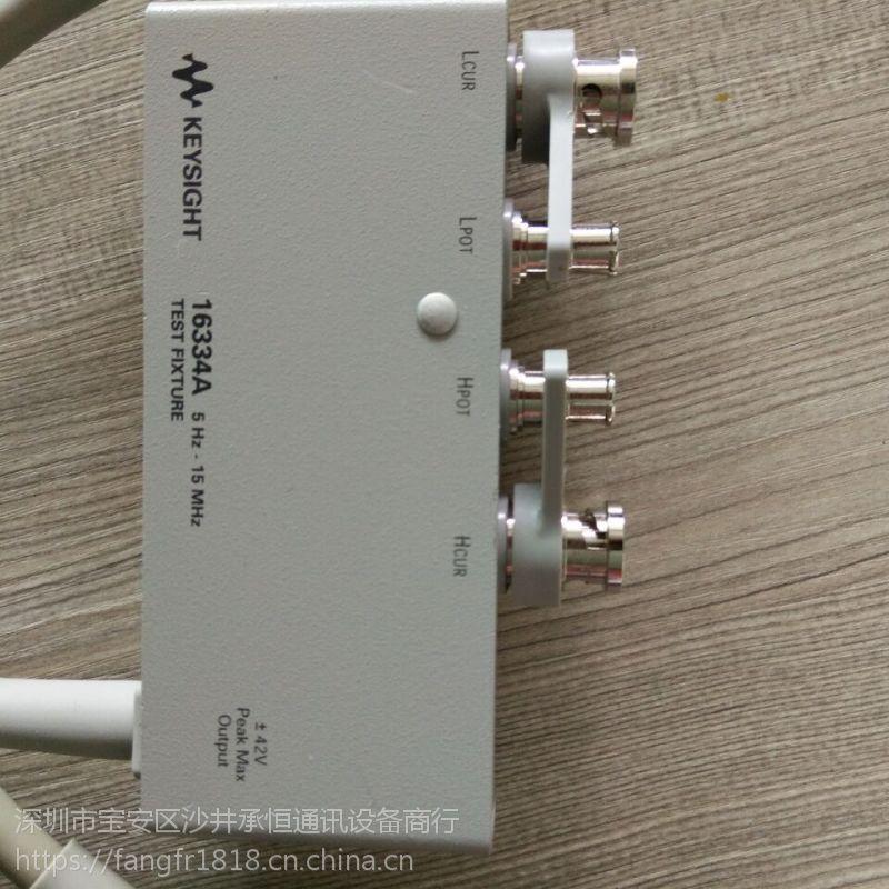 双11特价)Agilent16334A原装配件