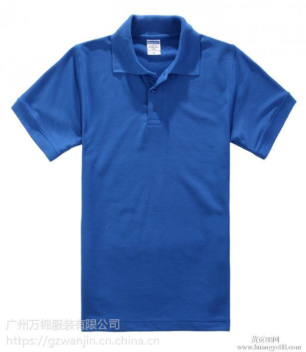 白云区夏季厂服订做,T恤衫工衣订做,纯棉T恤衫工作服订做质优价廉