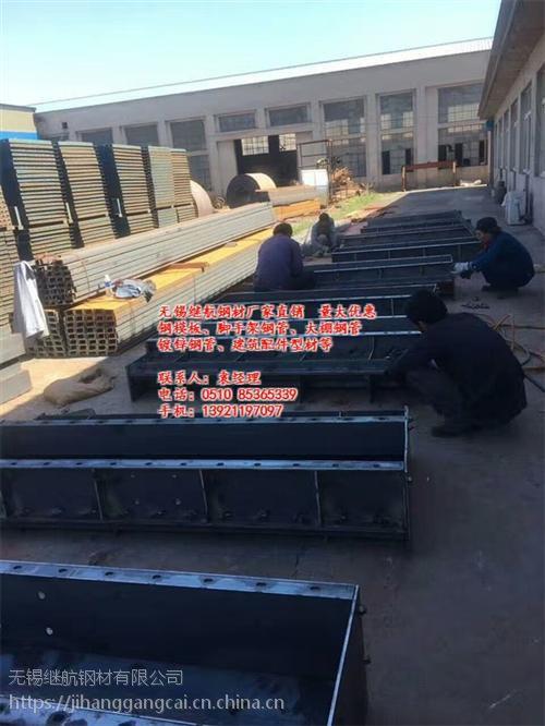 建筑钢模板生产厂_龙岩钢模板价格_继航钢材(在线咨询)