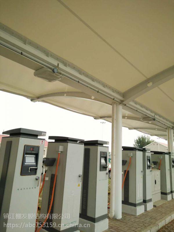 充电桩遮阳棚海边沙滩膜结构小品PVDF展览中心张拉膜