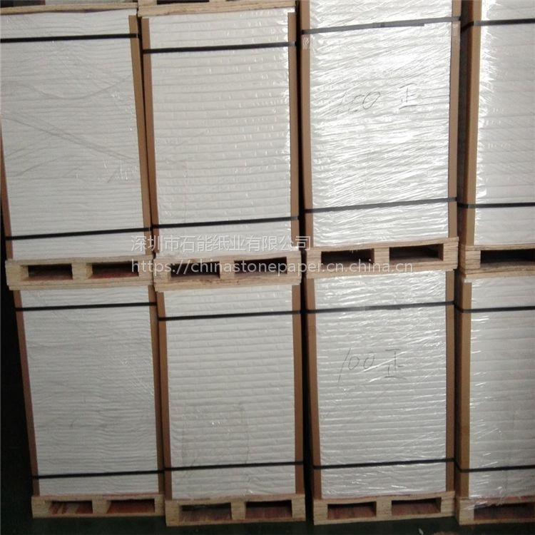80克环保防水淋膜纸厂家供应 防潮防霉防蛀 适合果疏包装