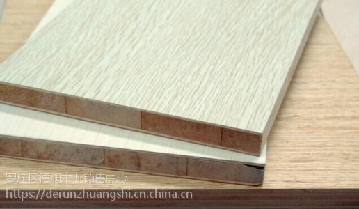 供应生态免漆板马六甲家具板零甲醛三聚氰胺贴面板