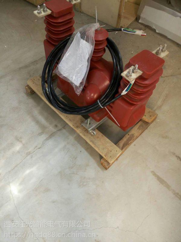 JLSZV-10三相四线干式高压计量箱10KV组合式互感器75/5