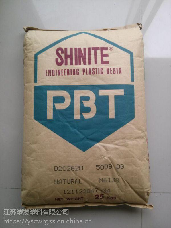 总代理 PBT E202G30 台湾新光 无锡 吴中 昆山 供应