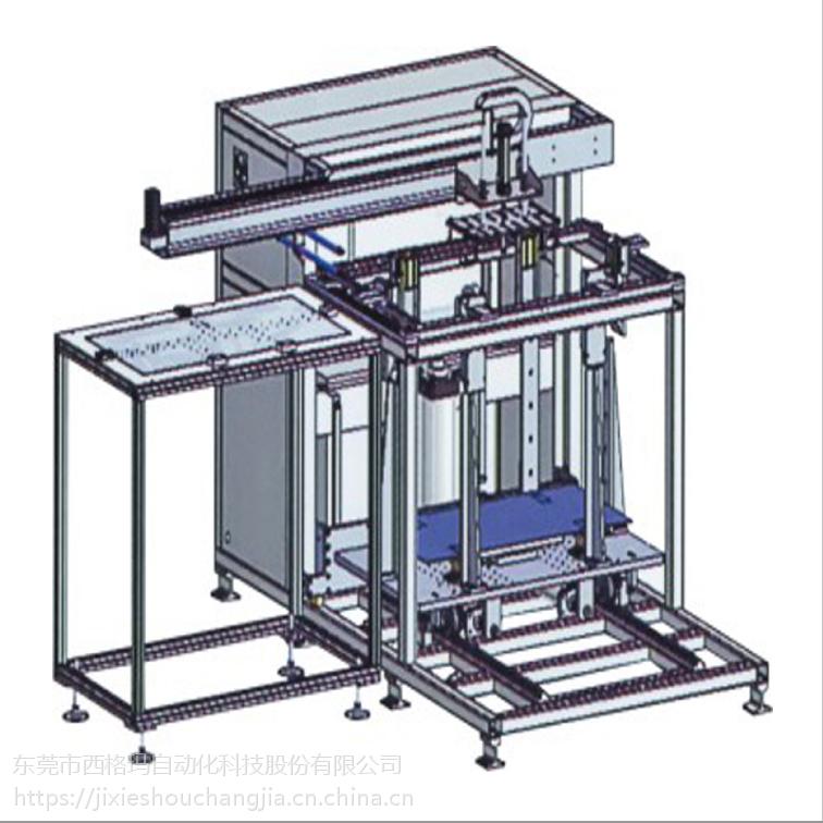 厂家直销 冲压机械手 直线式自动上料机 专业定制