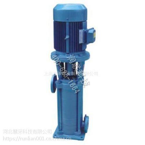 栖霞型立式多级离心泵 LG、LG-B型立式多级离心泵特价批发