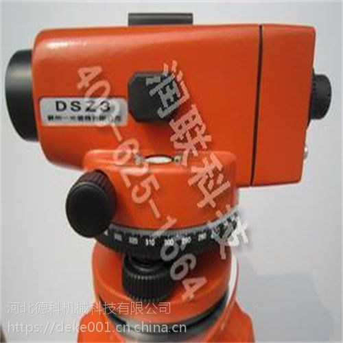 简阳高精密自动安平水准仪 DSZ3高精密自动安平水准仪行业领先