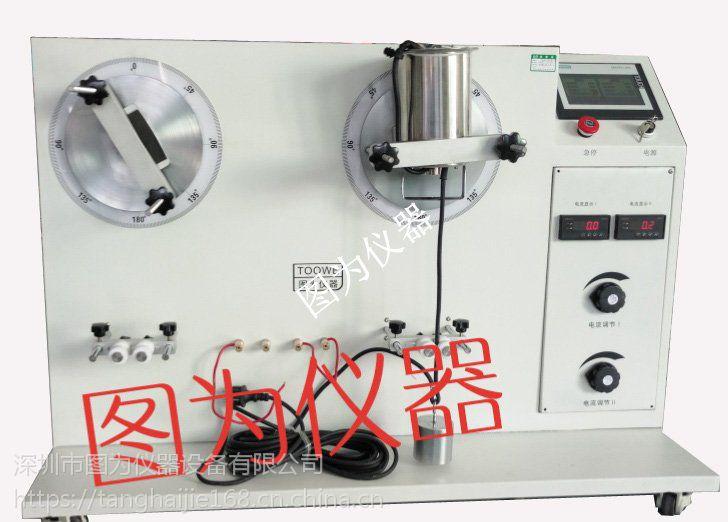 电源线弯曲寿命试验机 电源线弯曲寿命试验装置