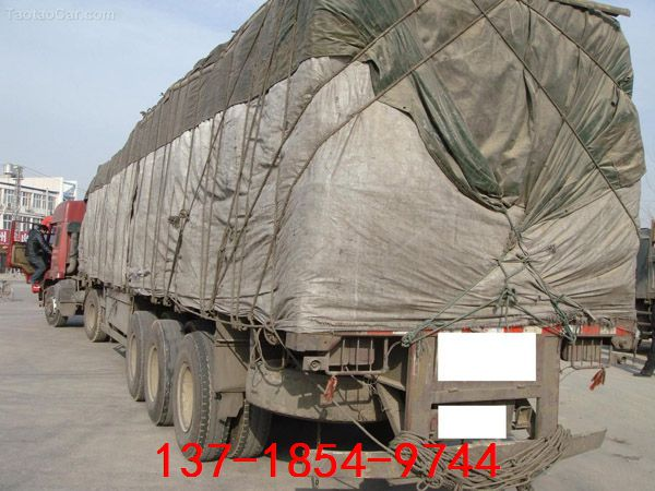 http://himg.china.cn/0/4_851_243212_600_450.jpg