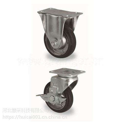 洮南工具柜脚轮 工具柜脚轮低价促销