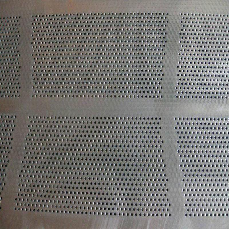 各种规格不锈钢圆孔板 多孔板厂家