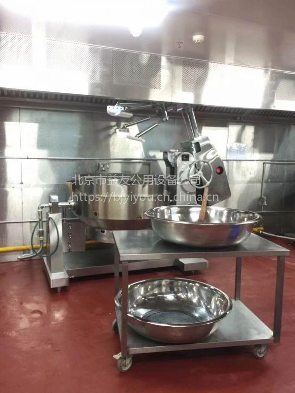 供应炒菜机器人厂家 北京市厨具设备联系方式