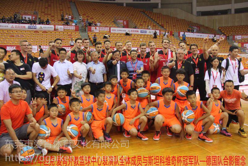 2018年东莞暑假篮球培训班,青少年篮球夏令营火热报名中