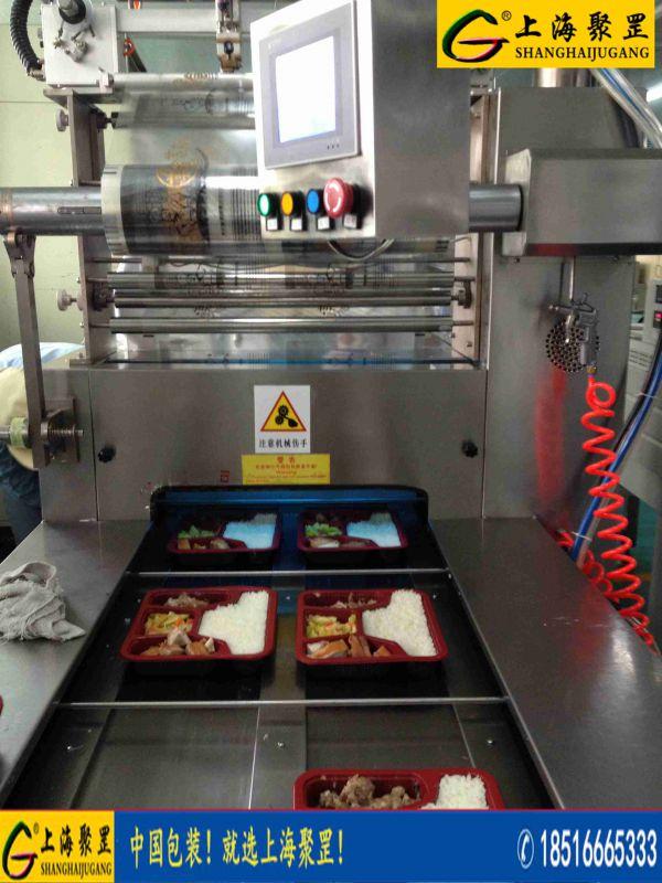 快餐气调包装机丨上海气调包装机厂家供应聚罡牌气调包装机