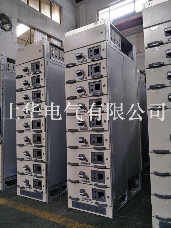上华电气MNS抽屉柜低压配电柜