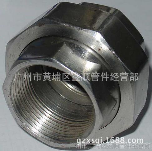 厂家直销美标高压锻制20#碳钢承插管件,鑫顺管件