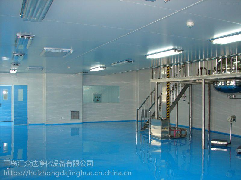 青岛净化食品车间,青岛净化食品车间厂家承包价格,青岛净化食品车间标准