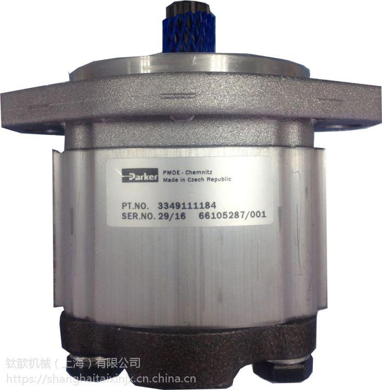 提供Parker液压系统_Parker电磁阀_液压产品厂家