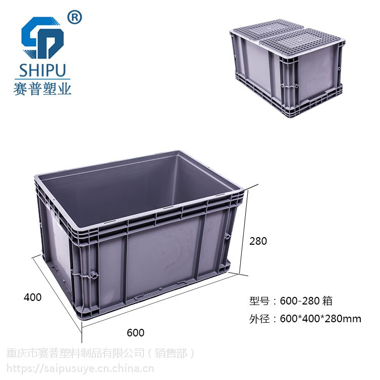 800-230塑料可堆式周转箱供货厂家,排名