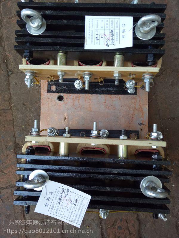 聚源起动调整BP4-40012/08032/06340/05050频敏变阻器轻载