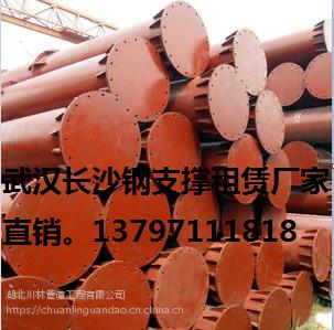 孝感拉森钢板桩止水钢板桩钢支撑租赁施工13797111818
