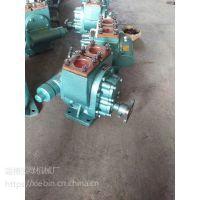 60YHCB-30F圆弧齿轮油泵