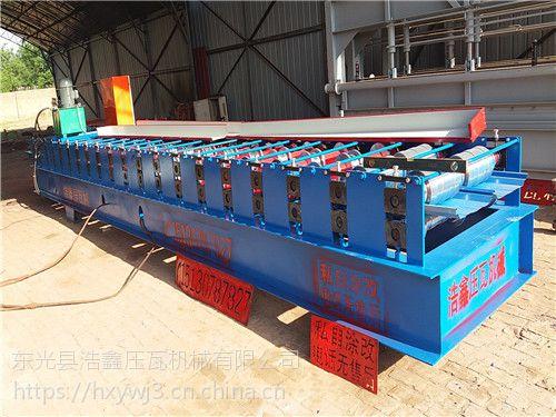浩鑫厂家现货供应760型彩钢压瓦机