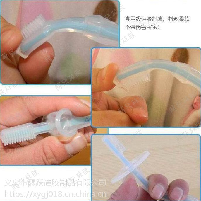 硅胶婴儿牙刷 法国酷儿硅胶牙刷 训练牙刷 幼儿婴儿乳牙刷 护齿儿童牙刷 厂家现模生产婴儿牙刷