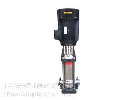 CDLF16 不锈钢多级离心泵