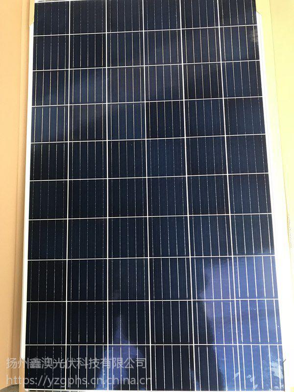 英利晶澳270瓦265瓦太阳能组件价格山东太阳能板回收二手光伏板回收