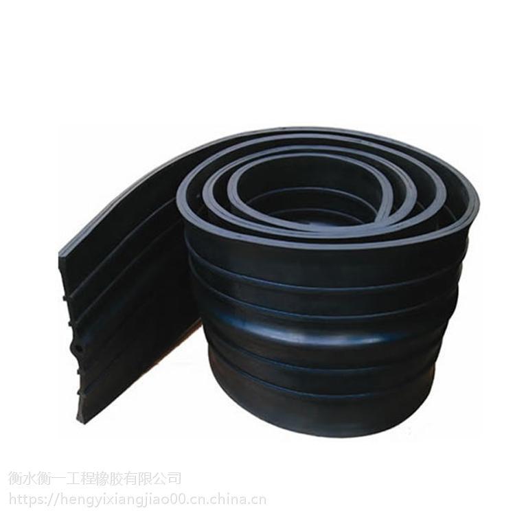 橡胶止水带 背贴式止水带 中埋橡胶止水带 遇水膨胀橡胶止水带