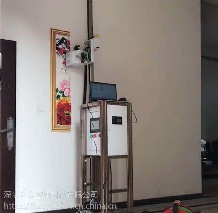 户外围墙图案自动喷绘彩绘机5d文化墙商业工装壁画墙校园宣传图打印