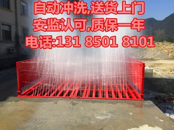 http://himg.china.cn/0/4_853_1031921_600_450.jpg