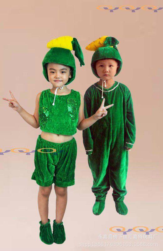 六一儿童动物演出服 幼儿园水果蔬菜造型舞蹈衣服 小萝卜表演服装图片