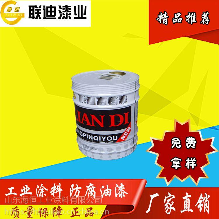 丙烯酸清漆 重防腐涂料 山东油漆厂 包邮 联迪漆业