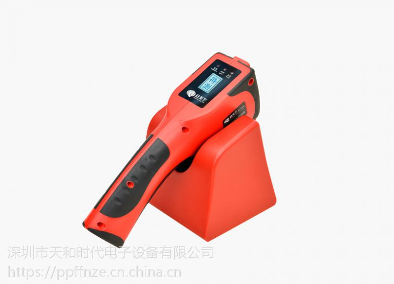 宜州液体安全检测仪-安天下液体安全检测仪