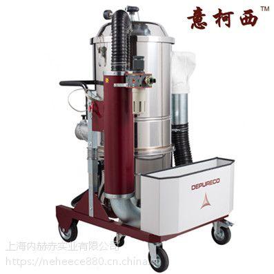 气动型防爆吸尘器不允许用电环境适用粉尘颗粒物体适用AC65Z22区意柯西/DEPURECO品牌