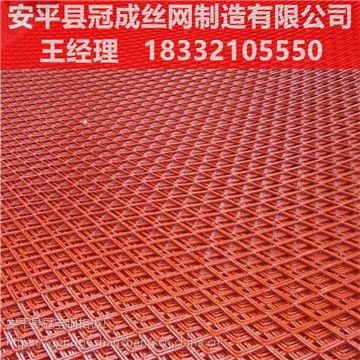 菱型平台钢板网厂家批发/冠成